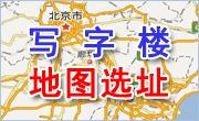 中国写字楼搜索
