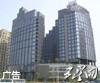 现代国际大厦B楼