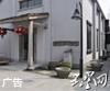 运河loft创意园浙窑陶艺公园