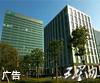 新加坡杭州科技园
