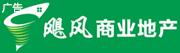 飓风房地产(钱江新城店)