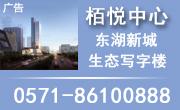 杭州�嘣弥行男醋致�