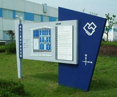 联发工业园区厂房