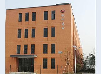 联东U谷・杭州北部产业园