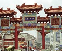 城隍庙商铺