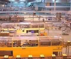 千岛湖经济开发区工业园