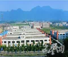 桐庐经济开发区