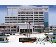 绍兴柯桥经济开发区