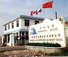 新杨工业园区