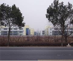 民和都市型工业园区