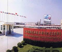 国际汽车城零部件配套工业园区