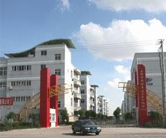 晟泰都市型工业园区