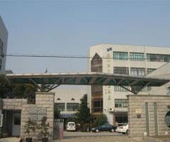 鑫协都市型工业园区