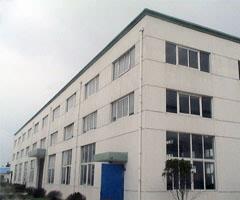 山阳工业园区