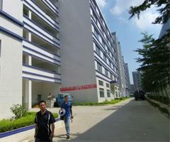 汇龙达工业园