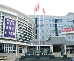 百旺信高科技工业园