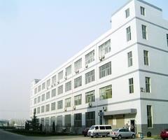 天竺空港开发区