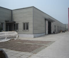 北七家工业园
