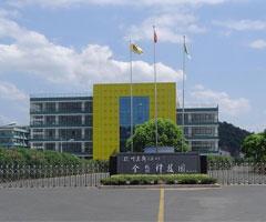金盛科技园