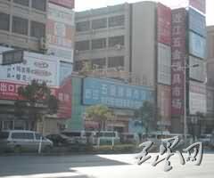 近江五金锁具市场