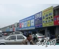 长城机电市场