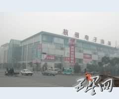 杭州电子市场