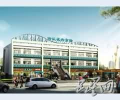 浙江花卉市场
