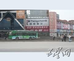 杭州家私市场