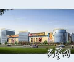 中国轻纺城杭州瑞纺联合市场