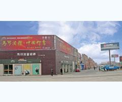 华北陶瓷市场