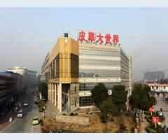 中国崇福皮草大世界