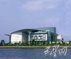 北岸财富中心