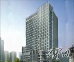 华宏国际中心