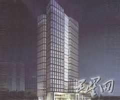 国骅商务中心