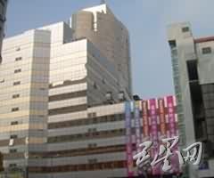 华联写字楼