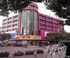 椒江老国商大楼