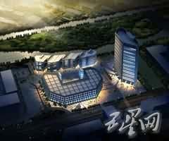 中海・国际广场