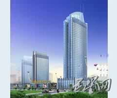 国贸中心・中央大厦