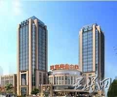 滨海商业中心