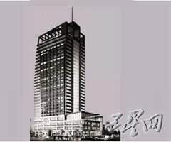 方远国际商务大厦