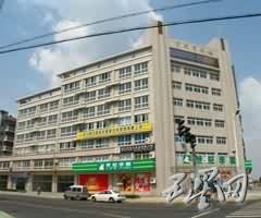 百舸商务楼