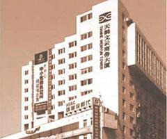 天鹤文云商务大厦