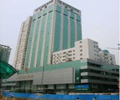广东红盾大厦
