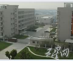慧谷白猫科技园