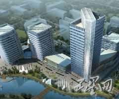 嘉年华国际商务广场