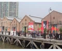 太古仓文化旅游艺术创意区