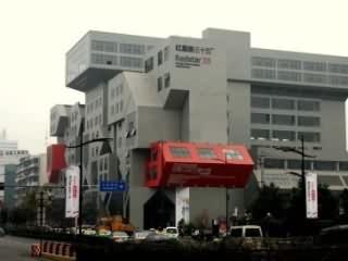 南方传媒文化创意产业园