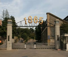 1865创意园
