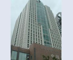 光大银行大厦