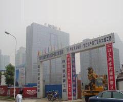 宝汇商务大厦